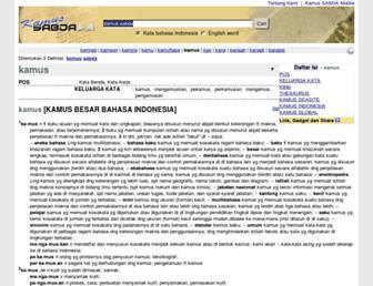 kamus.sabda.org screenshot