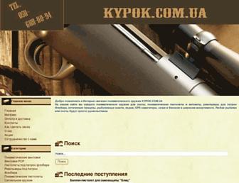 Ab7fe6faade1f8c1120fc93feb70df45b80fd3bb.jpg?uri=kypok.com