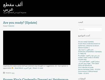 Ab8449d25afa08c35e83f3141f75f790424075ea.jpg?uri=kuwait25
