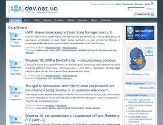 Ab902c4abe2ad9876d5cc2c6785a5dabf9312052.jpg?uri=dev.net