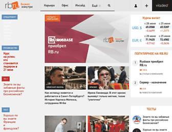 Main page screenshot of rb.ru