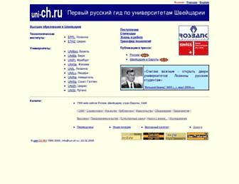 Abaa166b11522615495a08f56c36e56ebbd04b95.jpg?uri=uni-ch