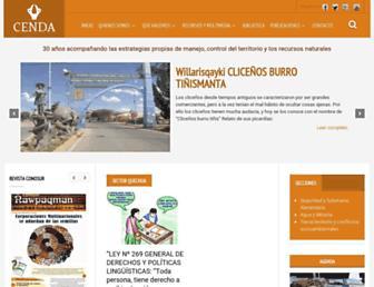 cenda.org screenshot