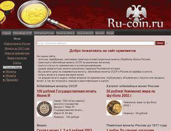 Abc0110ecd9e7db66edad854437a7e8ca9d6adc1.jpg?uri=ru-coin