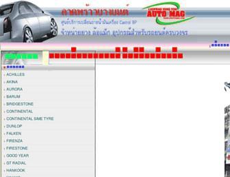Abd027b81354354b09a3f9e69aa720b64620c115.jpg?uri=lpautomag