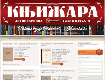 knjigeobradovic.com screenshot