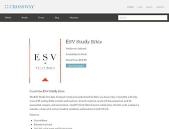 Main page screenshot of esvstudybible.org
