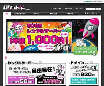 Fullscreen thumbnail of rocketnet.jp