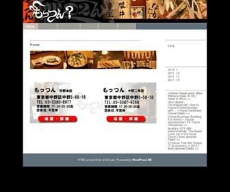 Main page screenshot of mo2n.co.jp