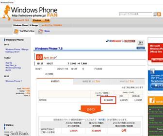 Ac0fb573a395231154dacb5aed8ec3cbd22a0030.jpg?uri=windows-keitai