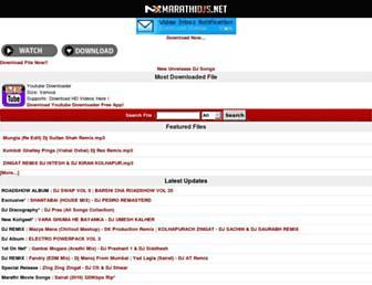 marathidjs.net screenshot