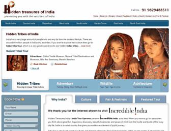 htoindia.com screenshot