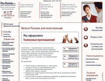 Ac1c25342bdf96469091b58f4cd625d1c598ccc9.jpg?uri=visa-russian