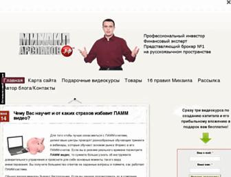 Ac20c25b2daf52cbdcbe64cb59fefbf6fc69c174.jpg?uri=marslanov