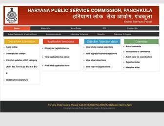 hpsconline.in screenshot