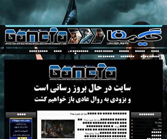 Thumbshot of Gamefa.com