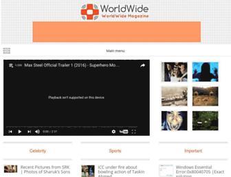 ww.wasiul.com screenshot