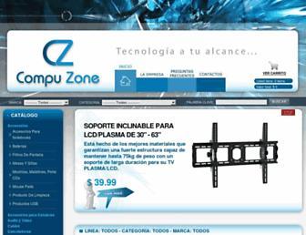compuzone.com.ec screenshot
