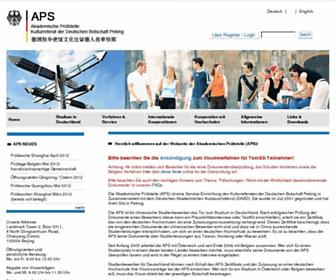 aps.org.cn screenshot
