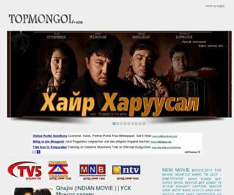 Thumbshot of Topmongol.com