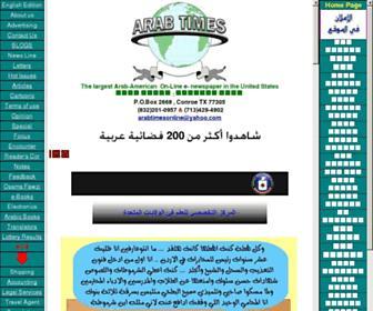 Ac58620b9532c0b9eaeb82fb9cfa8b2931c73927.jpg?uri=arabtimes