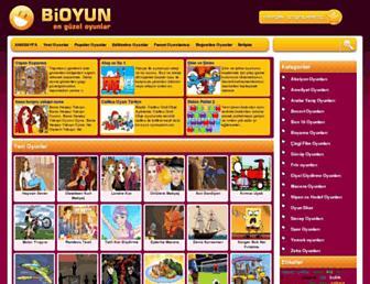 Main page screenshot of bioyun.net