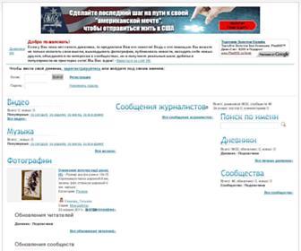Main page screenshot of blogs.mk.ru
