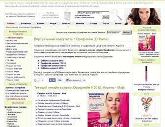 Ac66396c2c09bf01dcdc229123f2cf3cb08566cc.jpg?uri=webconsultant.com
