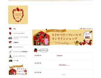 Ac73d4571fa135b9b42b8e6db2181bf8c80ebc49.jpg?uri=strawberry-fields-jp