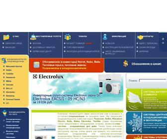 Main page screenshot of kond.ru