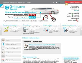 Thumbshot of Open-broker.ru