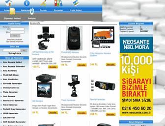 Thumbshot of Arackameraseti.com