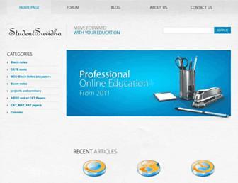 studentsuvidha.com screenshot