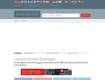 lenovo.drivercan.com screenshot