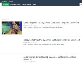 saraikidownload.blogspot.com screenshot
