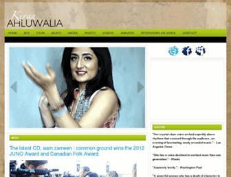 kiranmusic.com screenshot