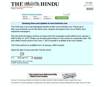 hindu.com screenshot