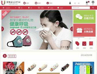 Thumbshot of Ujipin.com