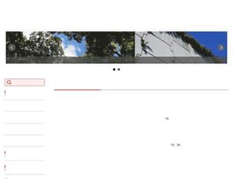Main page screenshot of missionlocaleanderlecht.be