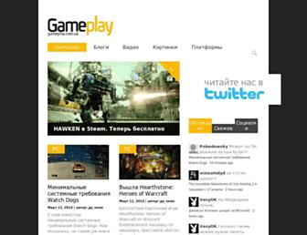 Main page screenshot of gameplay.com.ua