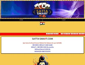 satta-smart.com screenshot
