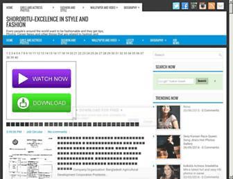 smartrena.com screenshot