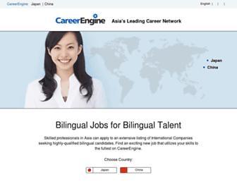 Thumbshot of Careerengine.org