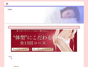 Main page screenshot of desirsdavenir-secondlife.net