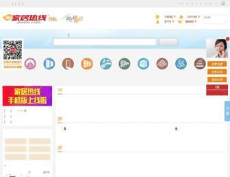Thumbshot of Jia400.com