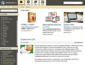 Ad24aaecf7516aebd4d4ec8b90ac53226bf0b180.jpg?uri=htmlbook