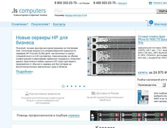 Ad2983a95a5f08794b221c838fa547623c9d75ba.jpg?uri=ls-comp