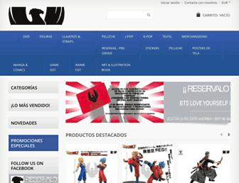 chunichicomics.com screenshot
