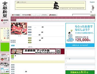 Ad5dcae652c38519c312b0d074c4874ebc59dc7c.jpg?uri=kyoto-np.co
