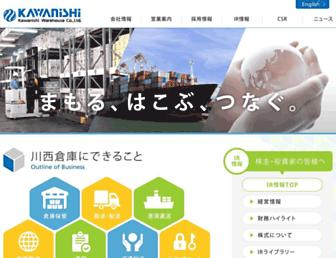 Thumbshot of Kawanishi.co.jp